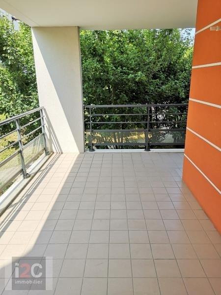 Vente appartement Ferney voltaire 500000€ - Photo 8