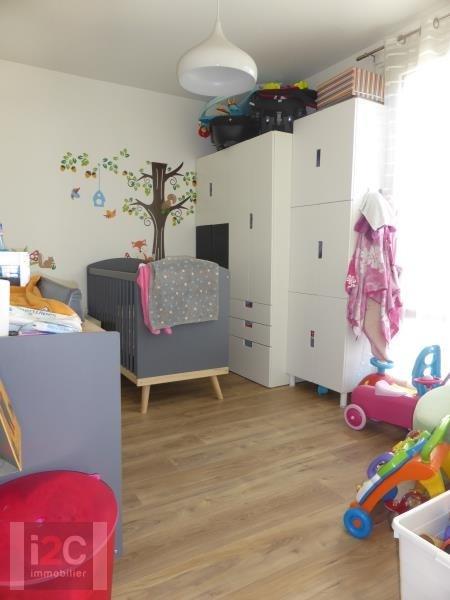 Location appartement Ferney voltaire 1575€ CC - Photo 5