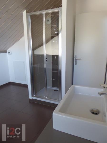 Venta  casa Ornex 685000€ - Fotografía 9