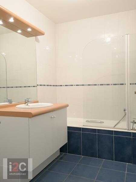 Venta  apartamento Divonne les bains 460000€ - Fotografía 6