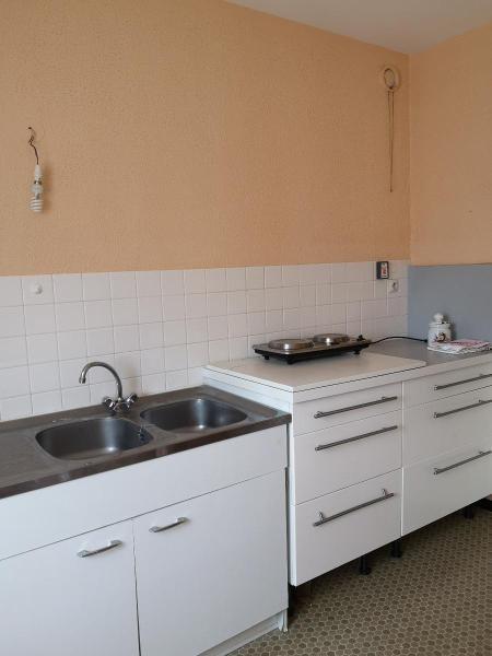 Venta  apartamento Cusset 39600€ - Fotografía 3