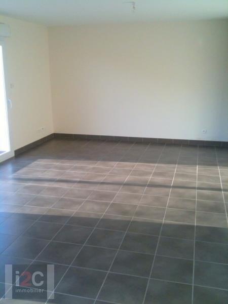 Prodotto dell' investimento casa Prevessin-moens 495000€ - Fotografia 4