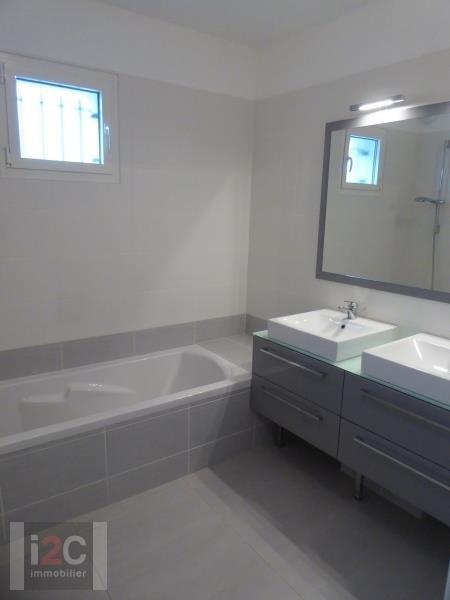 Venta  apartamento Prevessin-moens 380000€ - Fotografía 10