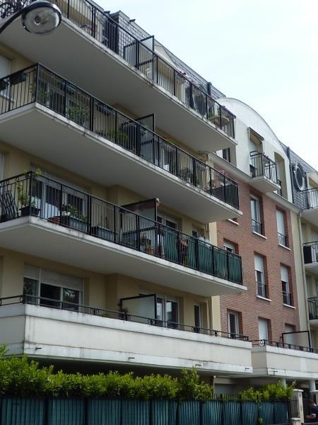 Sale parking spaces Les pavillons sous bois 7500€ - Picture 1