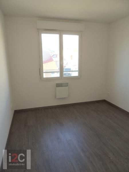 Vente appartement St genis pouilly 365 000€ - Photo 5