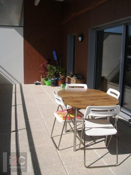 Vente appartement Prevessin-moens 620 000€ - Photo 3