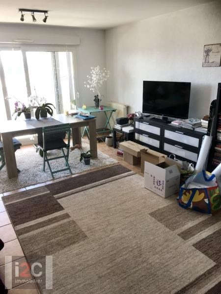 Venta  apartamento Ferney voltaire 465000€ - Fotografía 2
