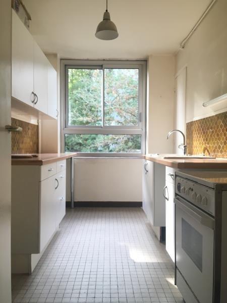 Vente appartement Palaiseau 260000€ - Photo 4