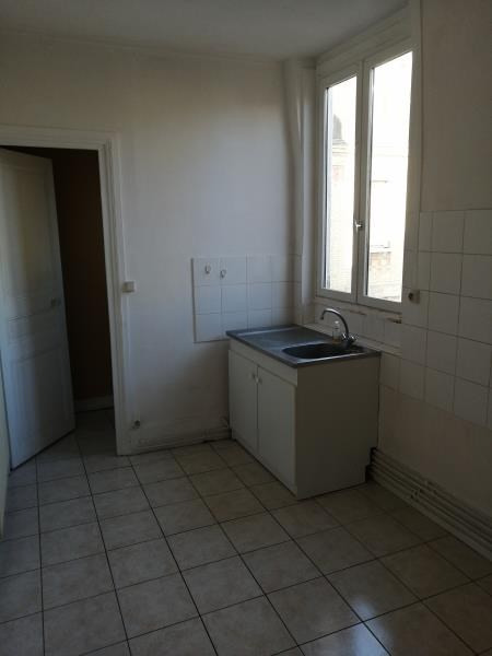 Location appartement Soissons 490€ CC - Photo 2