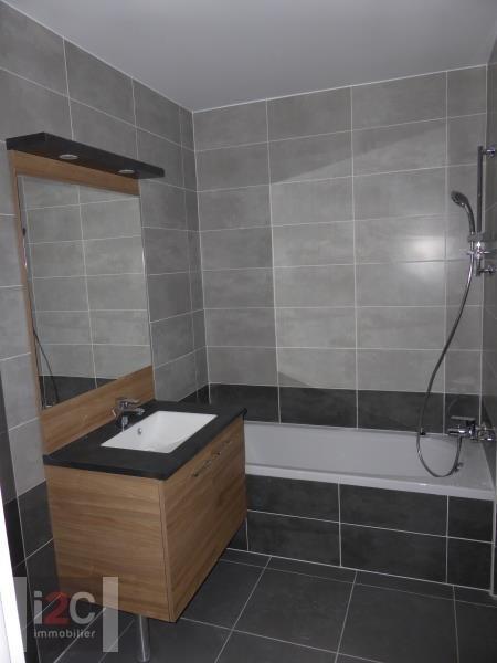 Alquiler  apartamento Ferney voltaire 1060€ CC - Fotografía 4