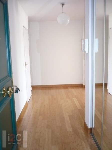 Produit d'investissement appartement Ferney voltaire 465000€ - Photo 7