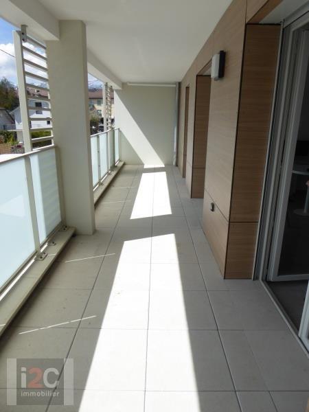 Venta  apartamento Ferney voltaire 438000€ - Fotografía 3