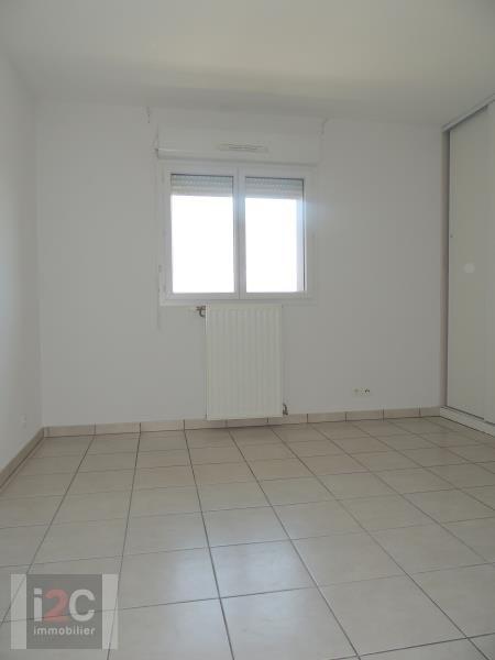 Venta  apartamento Prevessin-moens 505000€ - Fotografía 6