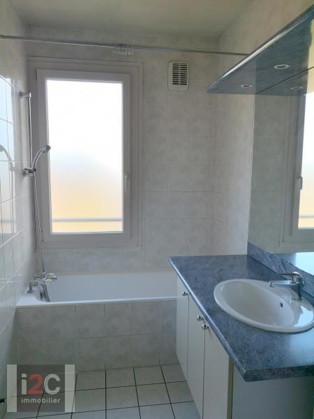 Vendita appartamento Ferney voltaire 315000€ - Fotografia 6