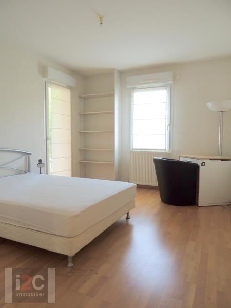 Vente appartement Ferney voltaire 500000€ - Photo 6