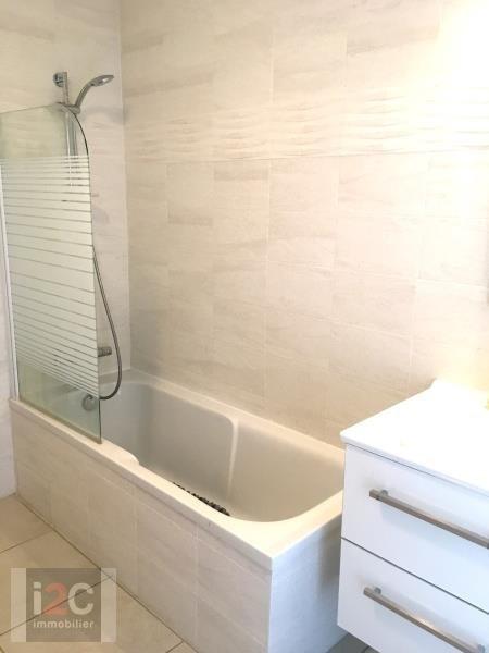 Sale apartment Ferney voltaire 320000€ - Picture 5