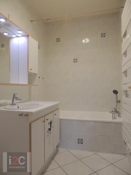 Venta  apartamento Chevry 318000€ - Fotografía 8