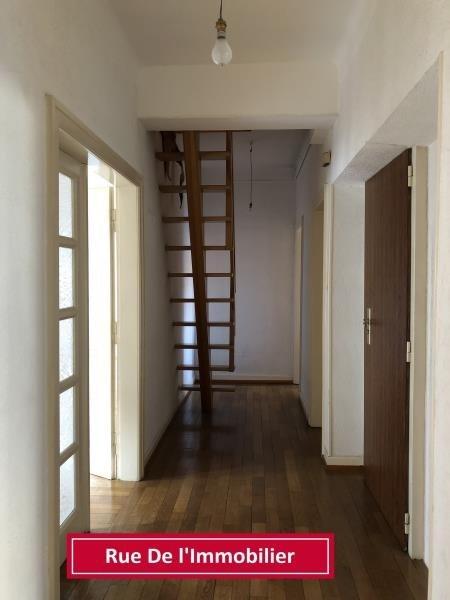 Vente appartement Sarreguemines 194990€ - Photo 2