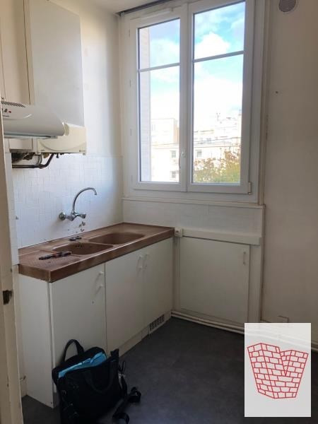 Vente appartement Bois colombes 245 000€ - Photo 2