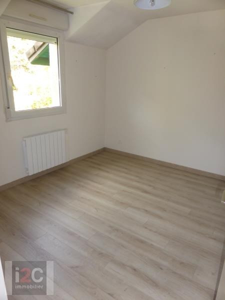 Alquiler  apartamento Thoiry 1580€ CC - Fotografía 5