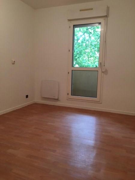 Vente appartement Châlons-en-champagne 85120€ - Photo 2