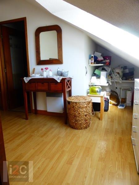Location appartement Ferney voltaire 1700€ CC - Photo 7