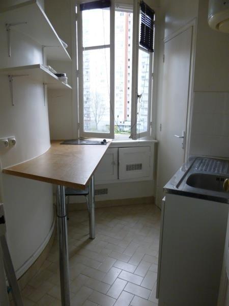 Sale apartment Paris 19ème 205000€ - Picture 3