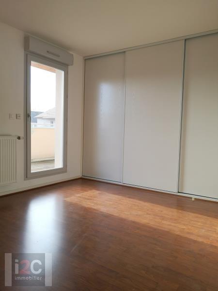 Venta  casa Prevessin-moens 550000€ - Fotografía 7