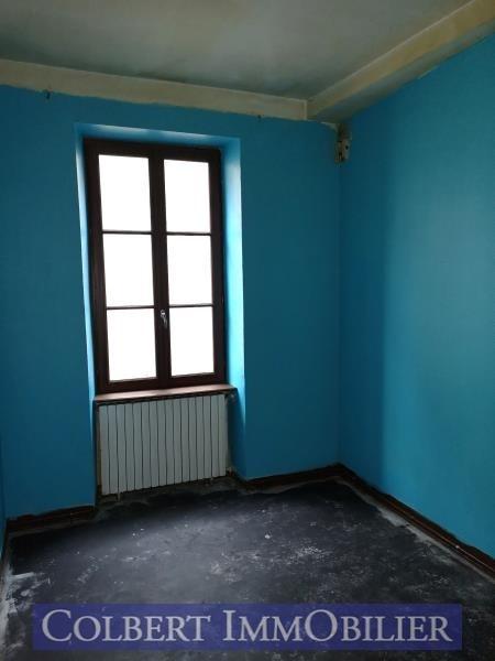 Vente appartement Auxerre 66000€ - Photo 4