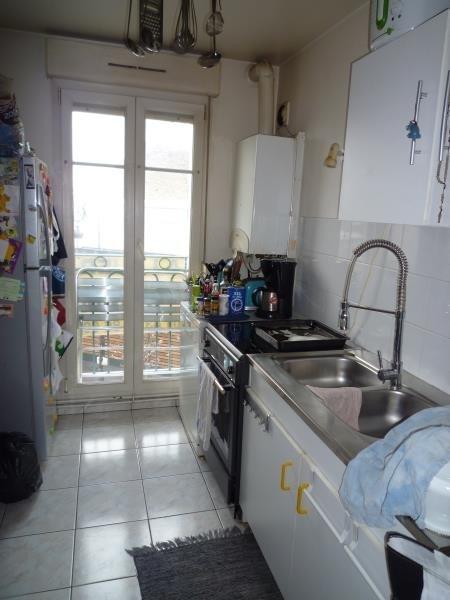 Rental apartment Les pavillons sous bois 980€ CC - Picture 5