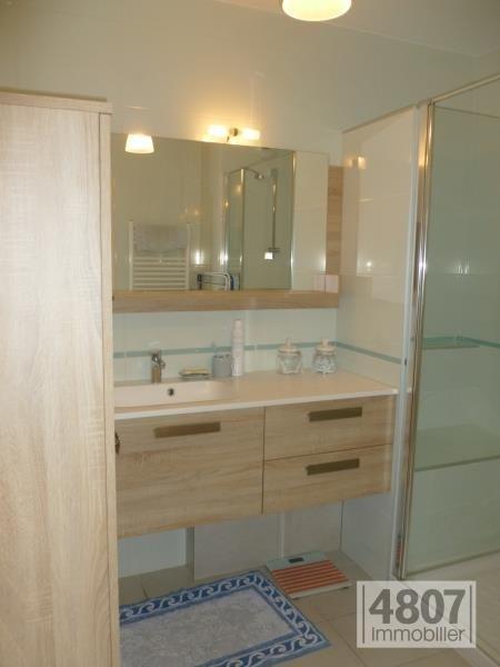 Vente appartement Saint julien en genevois 400000€ - Photo 3