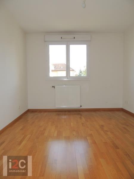 Vendita appartamento Ferney voltaire 395000€ - Fotografia 7