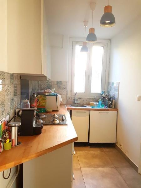 Sale apartment Noisy le sec 165000€ - Picture 4