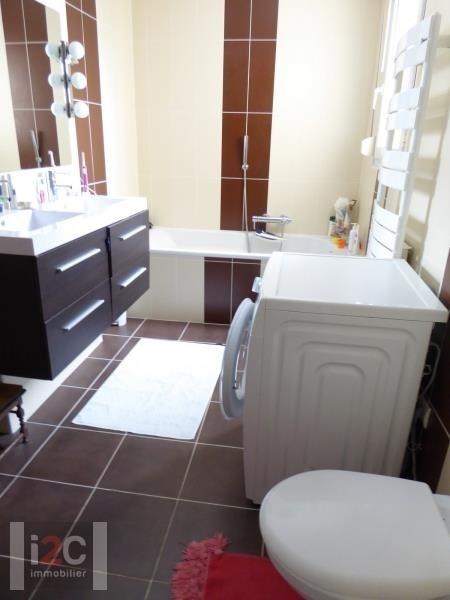 Vendita appartamento Divonne les bains 720000€ - Fotografia 12