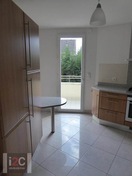 Venta  apartamento Divonne les bains 650000€ - Fotografía 3