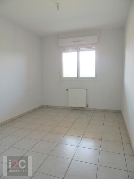Venta  apartamento Prevessin-moens 505000€ - Fotografía 7