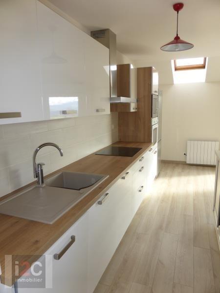Alquiler  apartamento Thoiry 1580€ CC - Fotografía 4