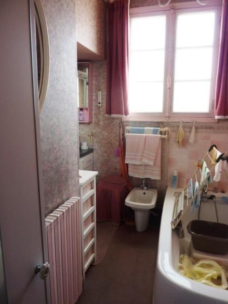 Vente appartement Fougeres 53400€ - Photo 5