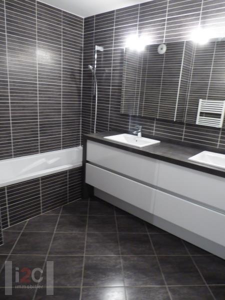 Vente appartement Divonne les bains 590000€ - Photo 8