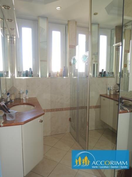 Sale apartment Venissieux 240000€ - Picture 8