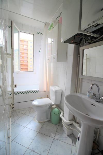 Vente appartement Paris 19ème 389000€ - Photo 5