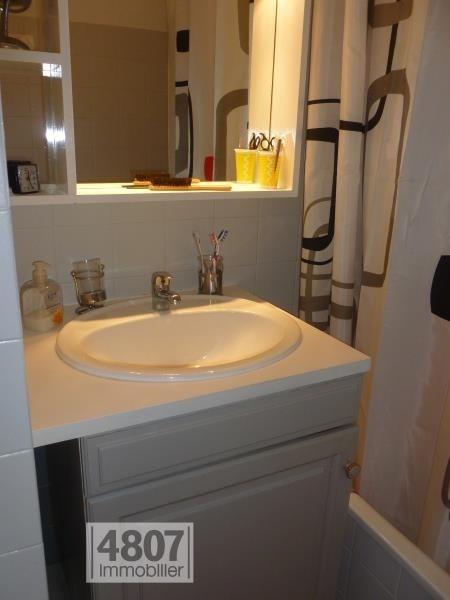 Vente appartement Mont saxonnex 49000€ - Photo 3