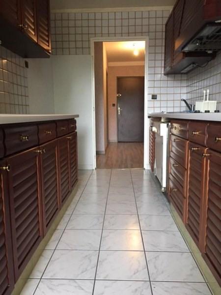 Vente appartement Châlons-en-champagne 85120€ - Photo 3