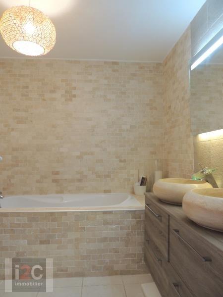 Vendita casa Prevessin-moens 399000€ - Fotografia 7