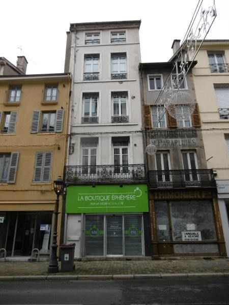 Location boutique Tarare 450€ CC - Photo 1