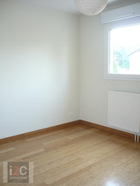 Produit d'investissement appartement Ferney voltaire 465000€ - Photo 4