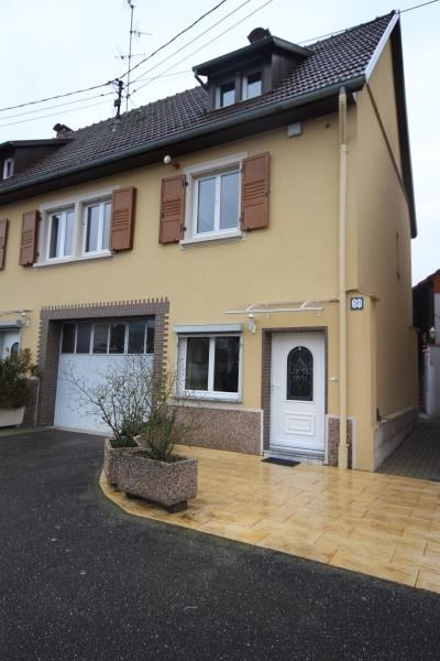 Location appartement Mertzwiller 660€ CC - Photo 14