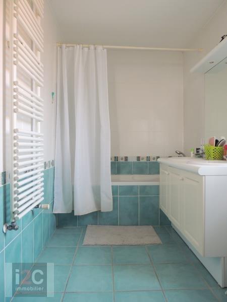 Sale house / villa Prevessin-moens 575000€ - Picture 8