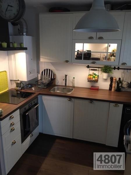 Vente appartement Saint julien en genevois 200000€ - Photo 4