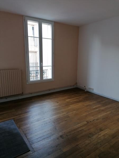 Location appartement Soissons 540€ CC - Photo 2